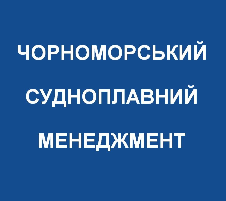 chmor_sudohod_logo