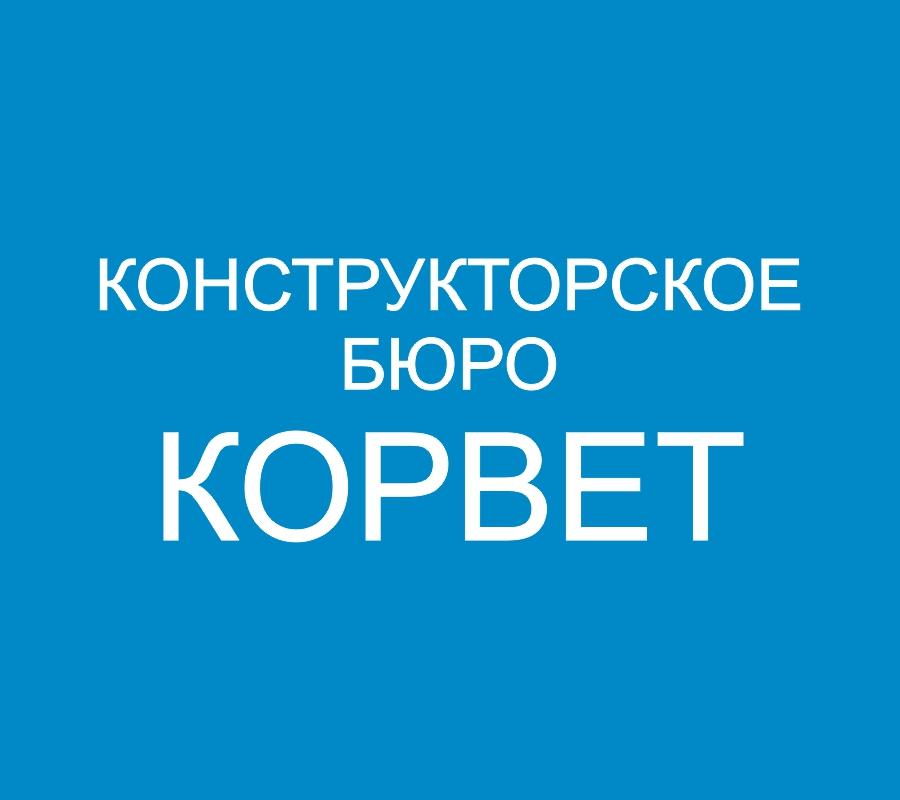 korvet_logo